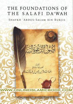 The Foundations Of The Salafi Dawah