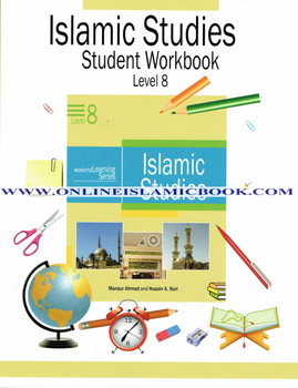 Islamic Studies Level 8 Workbook (Weekend Learning Series)