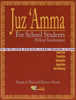 Juz Amma (without Transliteration)