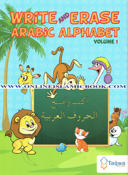 Write and Erase Arabic Alphabet ( Weekend Learning Series)