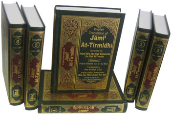 English Translation Of Jami At Tirmidhi (6 Vol. Set) By Hafiz Abu Eisa At-Tirmidhi