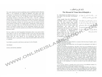 The Musnad Of Umar Bin Al-Khattab