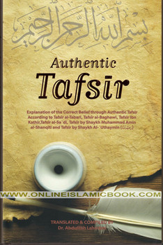 Authentic Tafsir