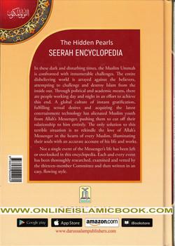 Seerah Encyclopedia - The Hidden Pearls (Vol 1)