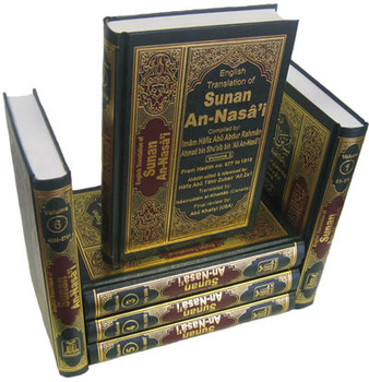 English Translation Of Sunan An-Nasai (6 Vol. Set) By Nasiruddin Al-Khattab