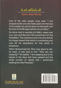 Signs of the Hour By Muhammad bin 'Ali Al-Arfaj