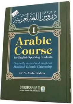 arabic course darussalam complete set 3 volumes