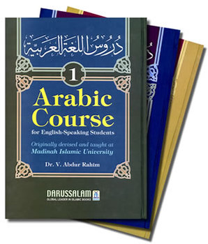 Arabic Course (3 Volume Set)  for English-Speaking Students By Dr. V. Abdur Rahim