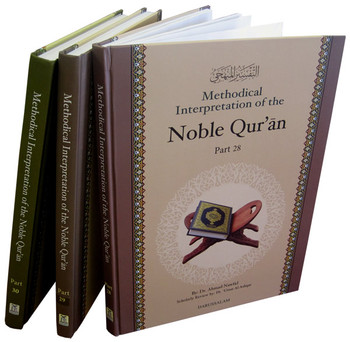 Methodical Interpretation of the Noble Quran ( Part-28, Part-29, Part30 )
