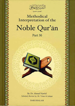 Methodical Interpretation of the Noble Quran Part 30