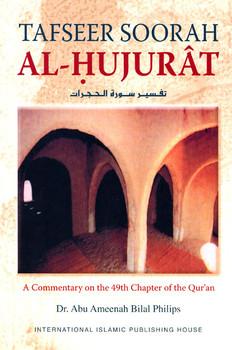 Tafseer Soorah al-Hujurat