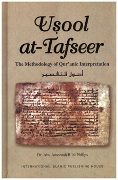 Usool at-Tafseer The Methodology of Quranic Interpretation