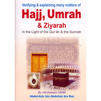 Hajj, Umrah & Ziyarah (Pocket size)