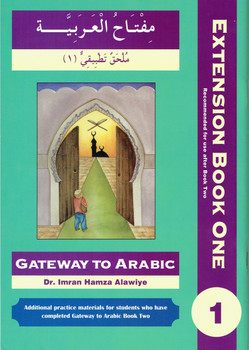 Gateway To Arabic : Extension Book 1