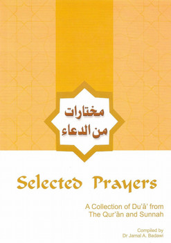 Selected Prayers A Collection of Du'a from the Qur'an and Sunnah