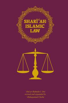 Shariah Islamic Law (PB)