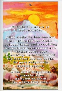The Adventures Of Zulqarnain By Shiban Akbar