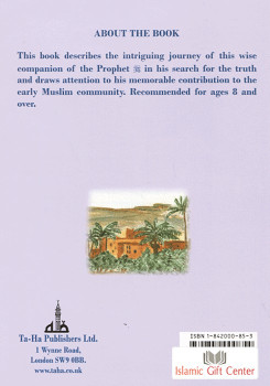 Salman al Farsi (ra) Translated by Yasien Mohamed