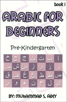 Arabic for Beginners Book 1 Pre Kindergarten