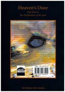 Heavens Door Part Two of The Purification of the Soul