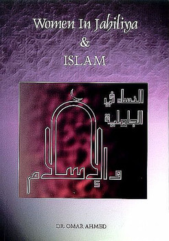Women In Jahiliya & Islam