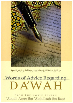 Words of Advice Regarding Dawah