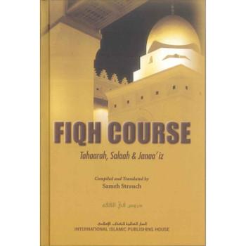 Fiqh Course