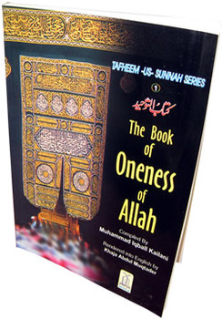 Book of Oneness of Allah By Muhammad Iqbal Kailani
