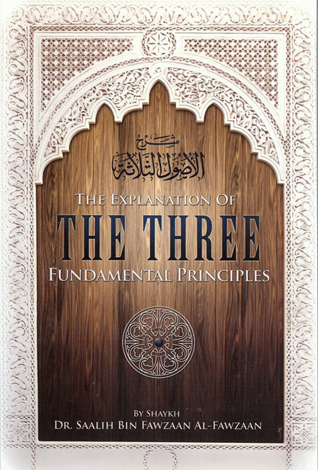 The Explanation Of Three Fundamental Principles