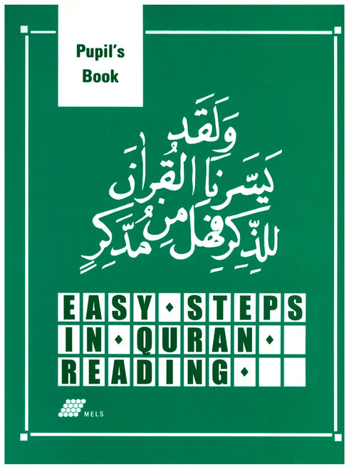 Easy Steps In Quran Reading Pupils Book