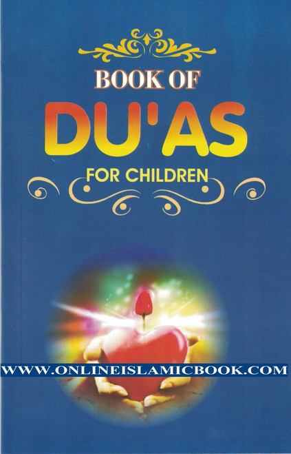 Book of Duas for Children