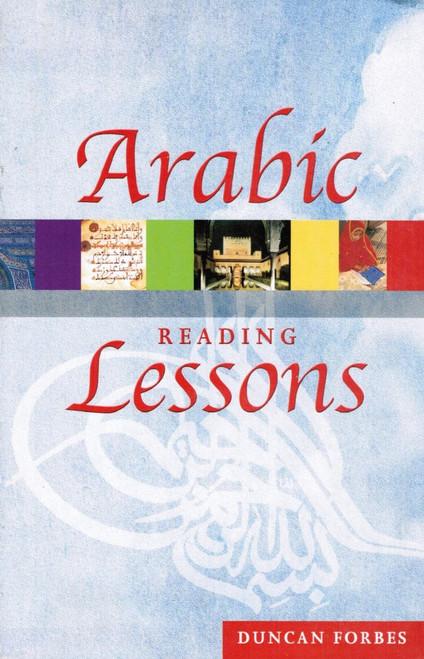 Arabic Reading Lessons
