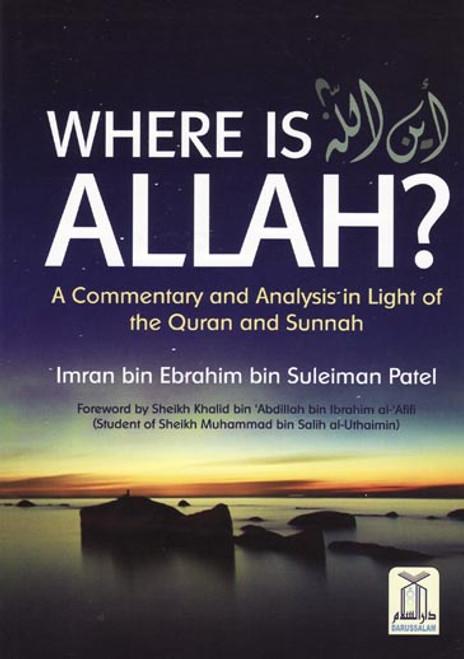 Where is Allah