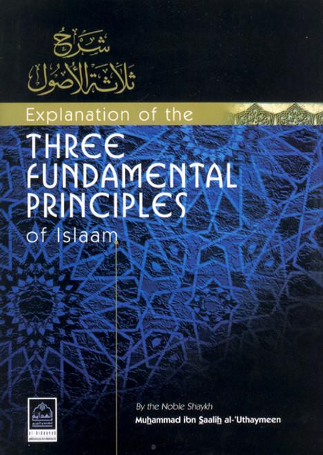 Explanation of the Three Fundamental Principles of Islam