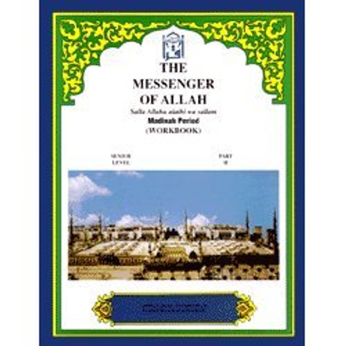The Messenger of Allah Workbook: Volume 2 (Madinah Period)