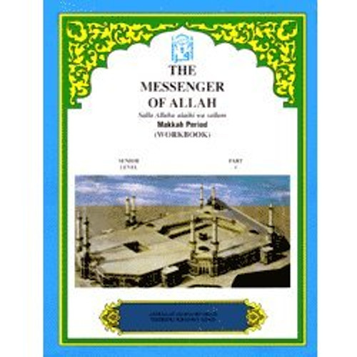 The Messenger of Allah Workbook Volume 1 (Makkah Period)
