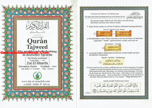 Tajweed Quran In German Translation  (Arabic To German Translation)