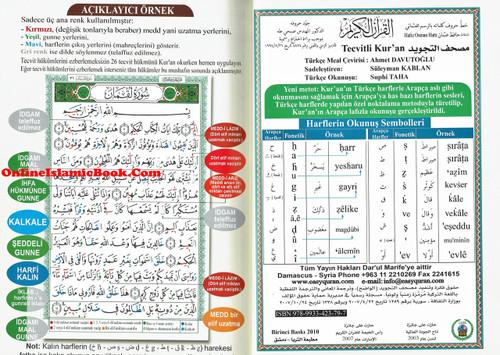 Tajweed Quran In Turkish Translation And Transliteration (Arabic To Turkish Translation And Transliteration )