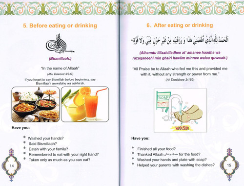 Childrens Duaa Book Only Duaas From Saheeh Ahadeeth & Quran