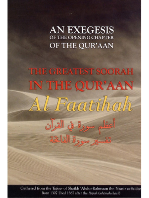 An Exegesis of the Opening Chapter of the Quraan ,The Greatest Soorah in the Quraan (Al Faatihah)