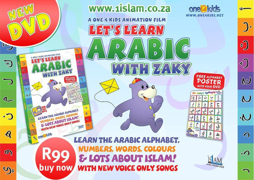 Let's Learn Arabic with Zaky Comes with Free Arabic Letters Poster