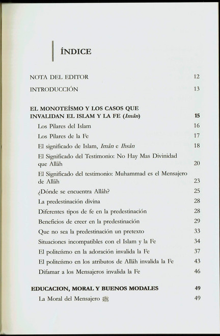 Spanish - Los Pilares del Islam y la fe - The Pillars Of Islam and Iman