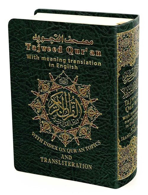 Tajweed Quran with English Translation and Transliteration Small- Pocket size