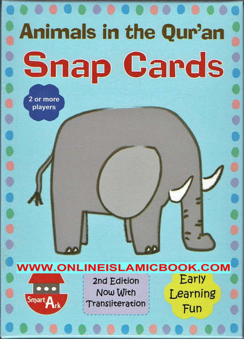 Animals mentioned in the Quran Snap Cards (52 Cards)