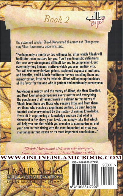 A Concise Collection of Sharee'ah Advices & Guidance (2): Strategies, & Sources When Seeking Knowledge (Volume 2)