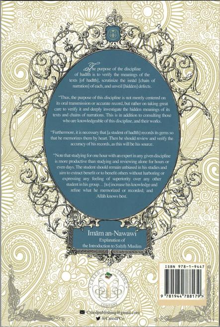 Explanation of The introduction to Sahih Muslim(Muqadimmah Sahih Muslim)