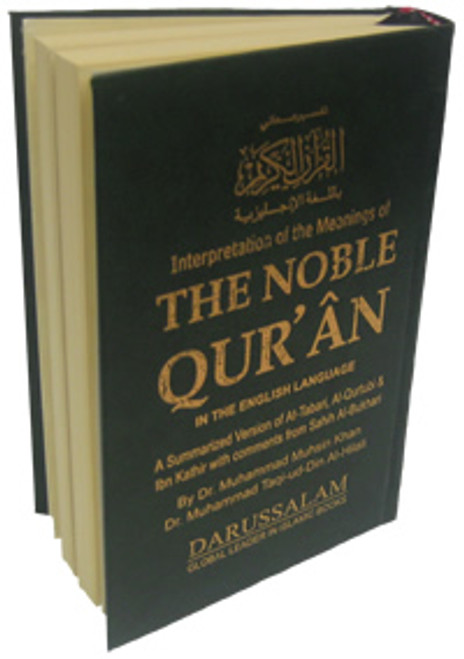 Noble Quran Arb/Eng (Medium HB Fine Paper)