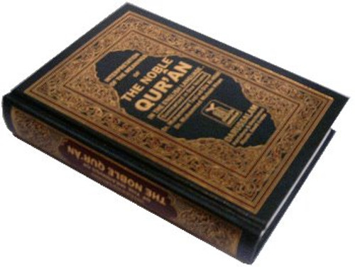 Noble Quran English Only (Medium HB)