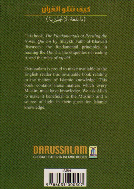 Help Yourself in Reading Quran (Pocketsize) By Qari Abdussalam