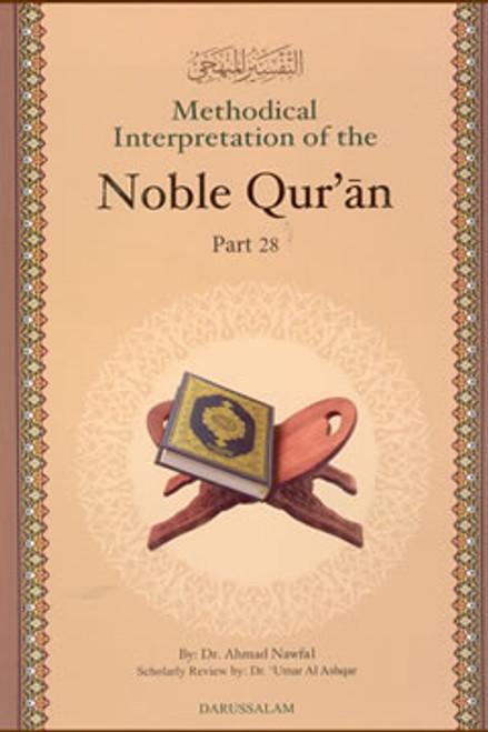 Methodical Interpretation of the Noble Quran ( Part-28, Part-29, Part30 )